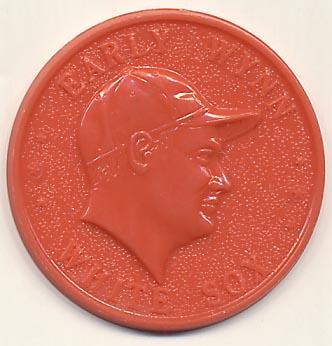 Lot #859 1960 Armour Coins  Wynn Cond: NM