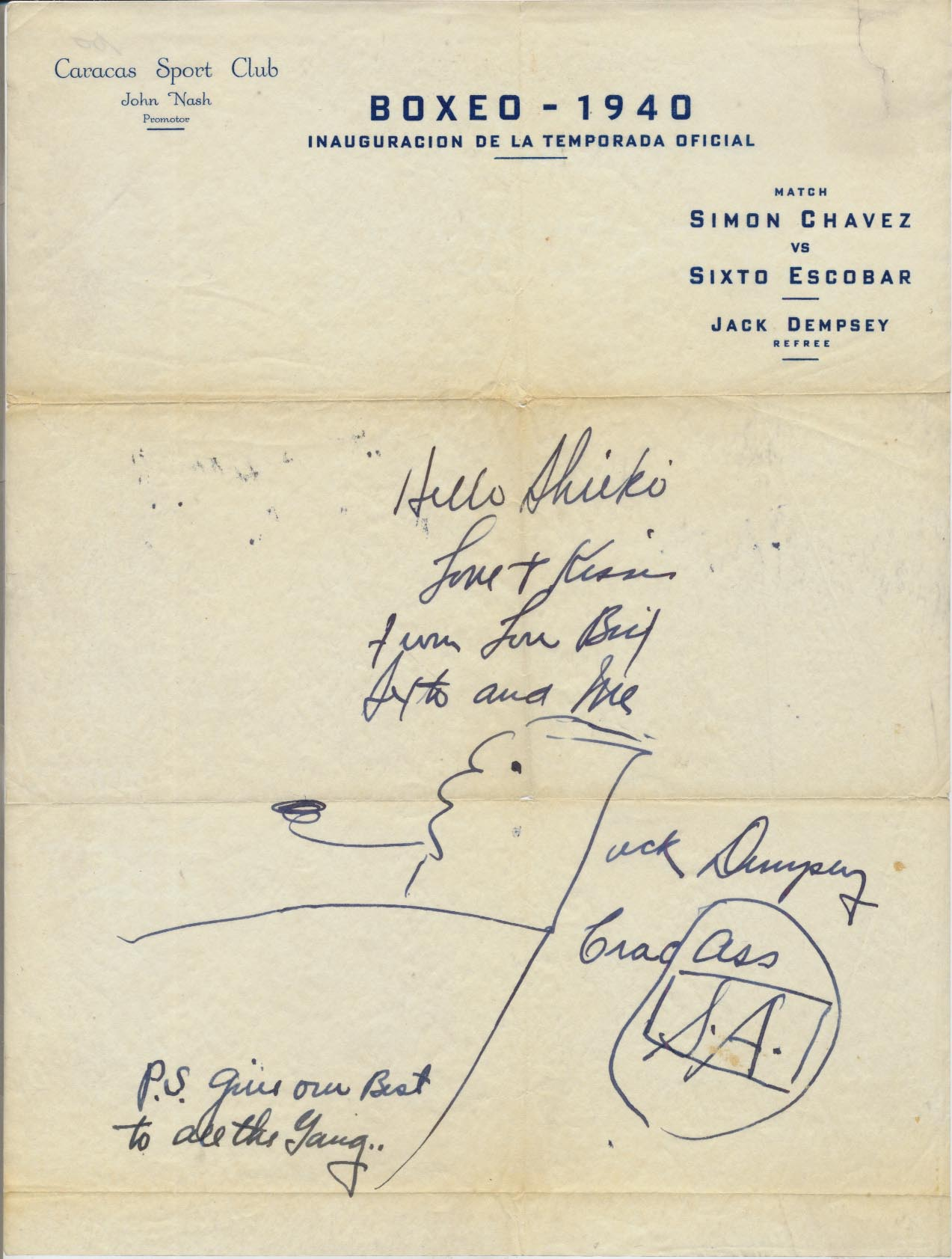 Lot #1033  Letter  Dempsey, Jack (1940, world class) Cond: 9.5