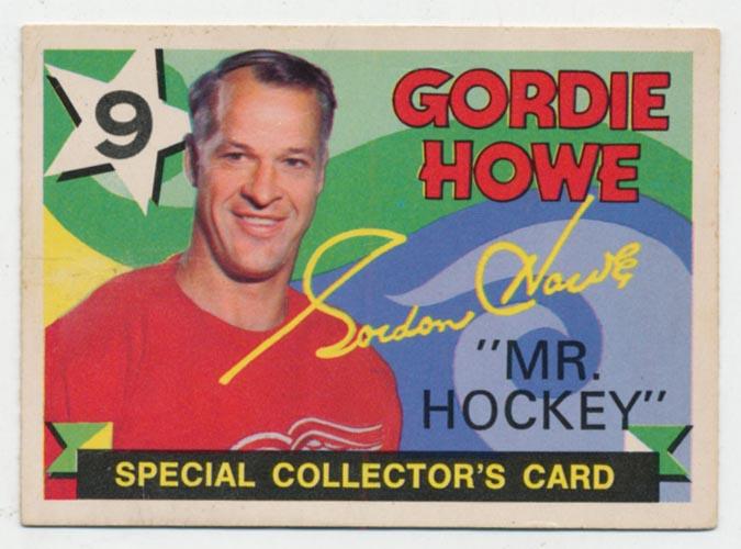 Lot #752 1971 OPC # 262 Gordie Howe Retires Cond: Ex-Mt