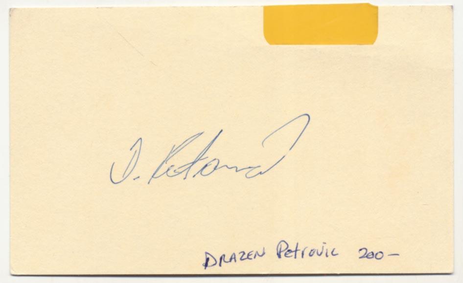 Lot #794  3 x 5  Petrovic, Drazen Cond: 9