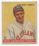 1933 Goudey 26 Cissell VG+