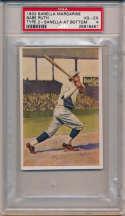 1932 Sanella   Babe Ruth PSA 4