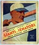 1933 WSP  At Washington Good
