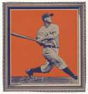 1935 Wheaties Series 1 13 Lou Gehrig Ex+