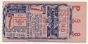 1946 Ticket  World Series Game 7 VG-Ex/Ex