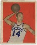 1948 Bowman 19 Ehlers Ex