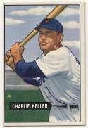1951 Bowman 177 Keller Ex