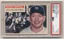 1956 Topps  Complete Set VG-Ex/Ex