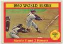 1961 Topps 307 Mantle WS2 Ex