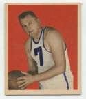 1948 Bowman 48 Sadowski Ex++