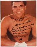 8 x 10  Ali (great inscription) 9.5