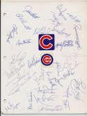 Team Sheet  1981 Tigers (19 w/Trammell, Gibson, Morris) 8.5