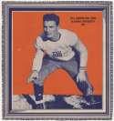 1935 Wheaties  Don Hutson Ex+
