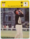 1977 Sportscaster 10207 The Japanese Circuit: Isao Aoki Nm-Mt