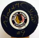 Hull, Bobby Signed Puck 9.5