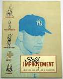 1958 Self Improvement Set  Complete Set w/Mantle in Original Envelope (6 pcs) Ex-Mt